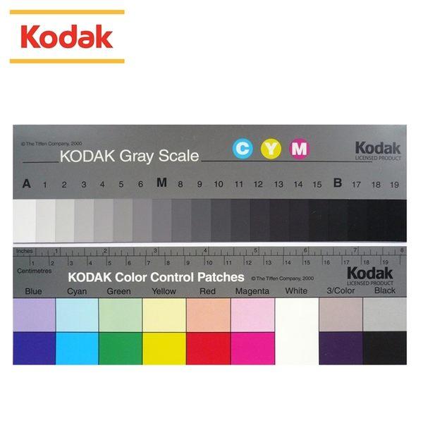 又敗家@柯達Q-13校色卡KODAK校色板2片套裝KODAK灰階卡標準色卡數位典藏色階卡商業攝影校色卡
