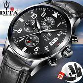 新款概念韓版時尚潮男錶皮帶運動石英錶防水學生男士手錶WY【雙12限時8折】