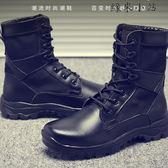 軍鞋高幫男靴子陸戰靴戰術靴