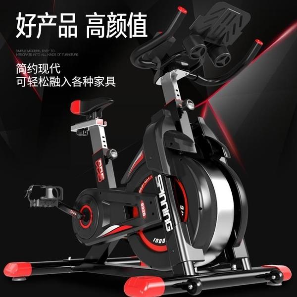多德士動感單車靜音健身車家用腳踏車室內運動自行車健身器材 安雅家居館