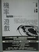 【書寶二手書T1/翻譯小說_GBZ】機率遊戲_原價399_亞當.弗爾