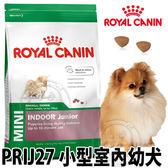 【培菓平價寵物網】法國皇家小型室內幼犬PRIJ27|室內成犬PRIA21飼料4kg
