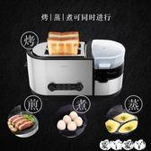 麵包機 烤面包機家用多功能早餐機土吐司機多士爐 新品 JD