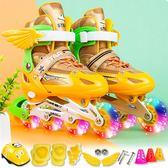 溜冰鞋3-4-6-7-8-9-10歲男童女童旱冰鞋可調直排溜冰鞋兒童滑冰鞋輪滑鞋LX 嬡孕哺