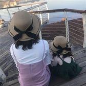 親子帽子夏季遮陽帽兒童帽寶寶可折疊草帽【奇趣小屋】