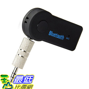 [106美國直購] 車載接收器 Music Audio Stereo Adapter Receiver for Car 3.5mm AUX Home Speaker MP3