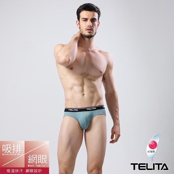 男內褲【TELITA】吸溼涼爽運動三角褲 灰綠