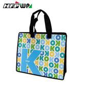 150 元個  HFPWP 輕盈公事包  暢銷品POP3932 P4