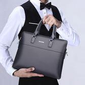 公事包 橫版斜跨男包男士手提包手拿公文包商務手提包電腦包軟皮休閒包