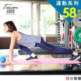 《KS0148》台灣品質.世界同布~質感花紗合身挖背背心.4色 OrangeBear