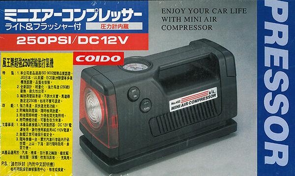 【吉特汽車百貨】COIDO 風王牌 超強250磅輪胎打氣機 No.452 最暢銷機種~輪胎補氣 照明