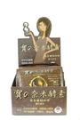 寶之奈米 酵素咖啡 21包/盒