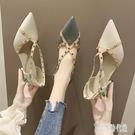 涼鞋女2020新款尖頭女鞋子細跟一字扣時尚鉚釘高跟鞋 LF4411【宅男時代城】