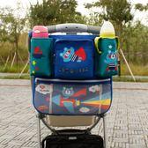嬰兒車收納袋 嬰兒車掛包收納袋嬰兒推車掛鉤通用掛袋多功能置物袋大容量收納包 快樂母嬰