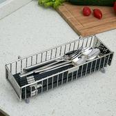 湯匙架 304不銹鋼筷子架廚房柜筷子盒壁掛式筷筒創意湯匙筒 卡菲婭