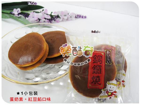 迷你銅鑼燒-300g【0216團購會社】G094-0.5