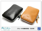 【分期0利率】3I CURA 日本 CFCL-100 相機清潔組 仿皮 內含 收納包+毛刷+清潔紙+清潔液 套組(公司貨)