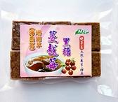 【茂格生機】蔓越苺海燕窩/280G