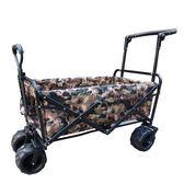 家用拉杆車 折疊購物車 便攜行李買菜手推車 野營垂釣四輪搬運小拉車 xw