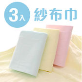 紗布巾 輕柔細密棉質紗布巾 嬰兒餵奶巾 紗布小毛巾 RA01415