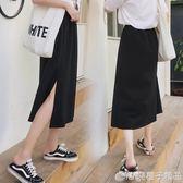 一片式半身裙2018夏學生高腰黑色開叉雪紡a字chic少女心仙女裙褲   橙子精品