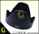 ES數位館 Canon EF 28-135mm f/3.5-5.6 IS USM專用 EW-78BII 太陽罩遮光罩 EW78BII