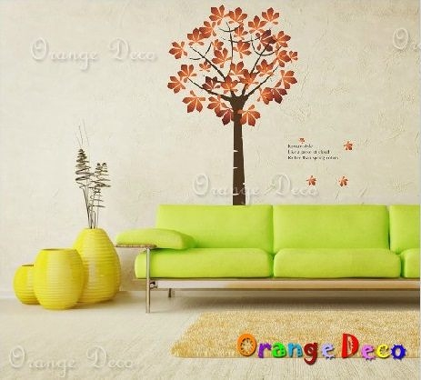 壁貼【橘果設計】楓葉樹 DIY組合壁貼/牆貼/壁紙/客廳臥室浴室幼稚園室內設計裝潢
