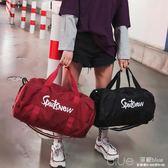 健身包女運動包潮男韓版干濕分離訓練包大容量手提網紅短途旅行包  深藏blue
