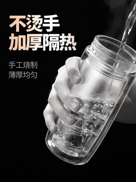 館長推薦☛怡雙層玻璃杯隔熱帶蓋男便攜水杯泡茶杯