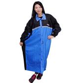 【東門城】JUMP 競速型尼龍全開式雨衣 黑藍