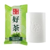 蜂王瑩潤透白美膚茶皂 【康是美】