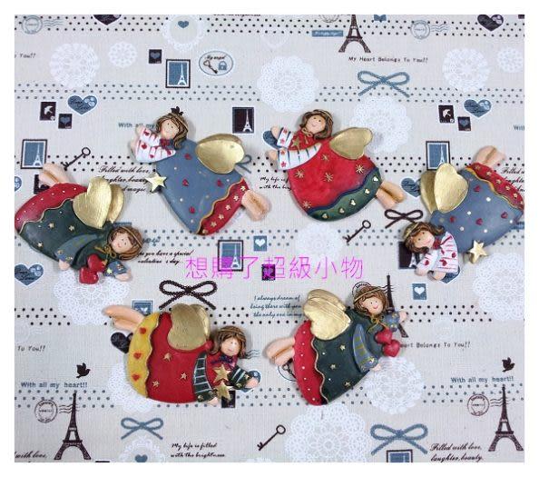 【想購了超級小物】居家飾品-田園風格夢幻天使掛鈎 / 樹脂飾品掛鈎 / 衣帽掛鈎 / 創意小物