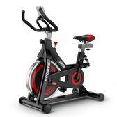 家用動感單車運動健身器材自行車室內健身房超靜音迷你腳踏車CY 【Pink Q】