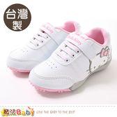 中大女童鞋 台灣製Hello kitty正版大女孩美型運動鞋 魔法Baby