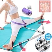 拉筋美腿機(送伸展帶)一字馬訓練器.劈腿機劈叉器.瑜伽舞蹈輔助器.運動健身器材.推薦哪裡買ptt