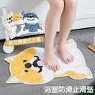 【南紡購物中心】【藻土屋】療癒安全浴室淋...
