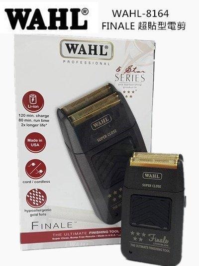 (免運現貨)限量華爾 WAHL 8164 超貼型-FINALE電剪 華爾刮鬍刀推剪 華爾電推 華爾電剪*HAIR魔髮師*