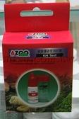 【西高地水族坊】AZOO 碳酸鹽硬度測試劑(KH)