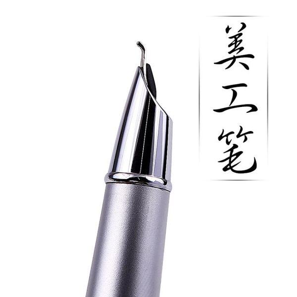 鋼筆 鋼筆學生用練字剛筆 成人硬筆書法藝術彎頭美工筆禮盒裝刻字 米蘭街頭