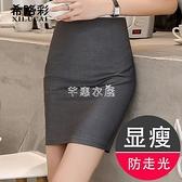 西裝裙女西裙安全褲短裙職業半身裙包臀一步裙灰色包臀黑色工作裙 快速出貨