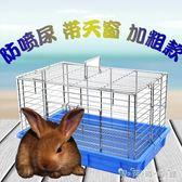 兔子籠子特大號兔籠荷蘭豬大號豪華別墅垂耳兔電鍍養殖防噴尿 晴天時尚館