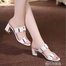 新款涼鞋女學生韓版時尚中跟涼拖鞋女夏外穿防滑粗跟高跟鞋女 依凡卡時尚