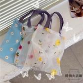 刺繡花朵透視網紗手提沙灘袋購物袋小包少女包包【時尚大衣櫥】