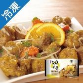 村子口功夫菜橙汁排骨500g【愛買冷凍】