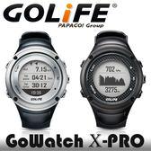 GOLiFE GoWatch X-PRO 全方位戶外GPS智慧運動錶 黑 /銀色