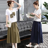 短袖裙裝 2021夏裝新款時髦顯瘦棉麻洋裝女裝春夏亞麻套裝裙兩件套長裙子 開春特惠