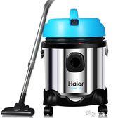 地毯式吸塵器桶裝家用吸橙器吸成強力賓館辦公室洗車場  道禾生活館YYS