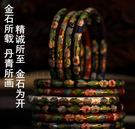黑五好物節 手鐲老北京景泰藍掐絲琺瑯手鐲...