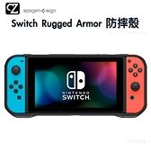 SGP Spigen Rugged Armor Nintendo Switch 防摔保護殼 防摔殼 TPU殼 思考家