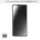 【Ezstick】Samsung A8 ...